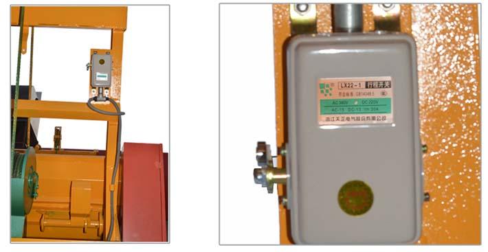 js750搅拌装置 js750混凝土搅拌机的行程开关